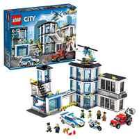 Конструктор LEGO 60141 DE LA CIUDAD DE Полицейский участок