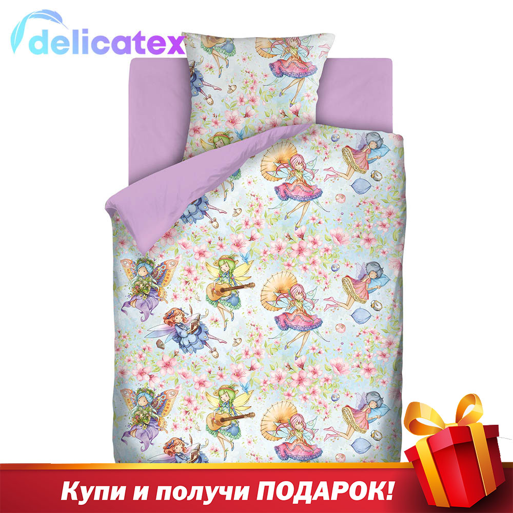 Bedding Sets Delicatex 13043-1+lilovyiy Fei-volshebnitsyi Home Textile Bed Sheets Linen Cushion Covers Duvet Cover Рillowcase Baby Bumpers Sets For Children Cotton