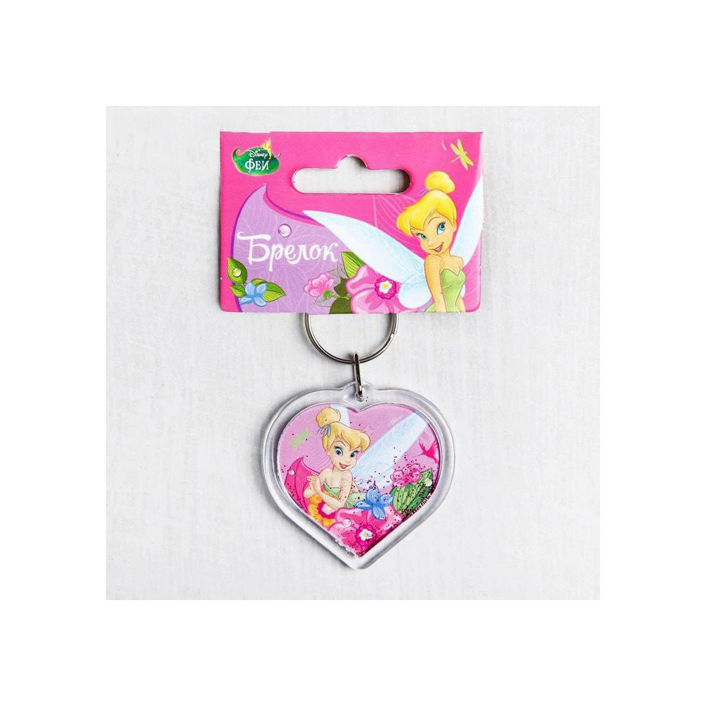 Keychain Sima Fairies 1 school линейка magic fairies сердце