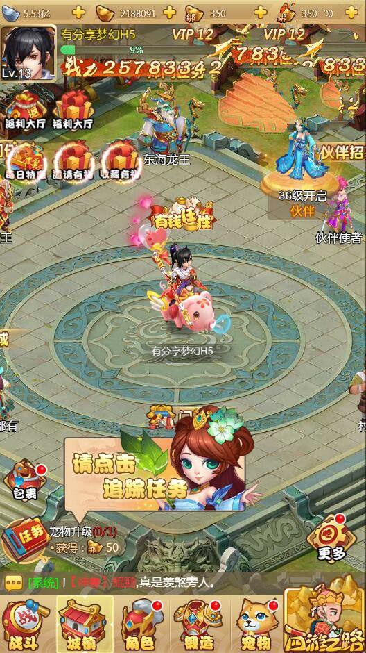 【梦幻西游H5】VM一键端带授权后台+视频教程附带外网教程