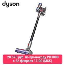 Беспроводной пылесос Dyson V8 Absolute +