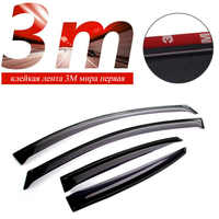 Window Deflectors for Vinguru Skoda Octavia A7 2013-лб weave tape K-M 4 PCs material injection molding polycarbonate
