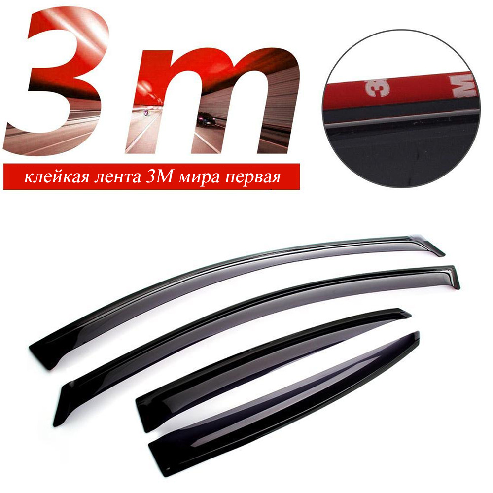 Window Deflectors for Vinguru <font><b>Nissan</b></font> Note (E11, <font><b>E12</b></font>) 2005-2014 хб weave tape K-M 4 PCs, material is acrylic image