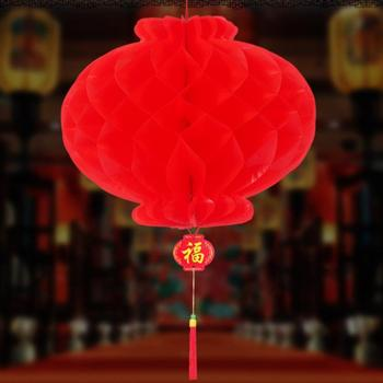 5 pcs Chinese Style New Year's Day Festive Latern Oil Paper Red Honeycomb Lantern Ornament Home Decor for Wedding Party Festival image