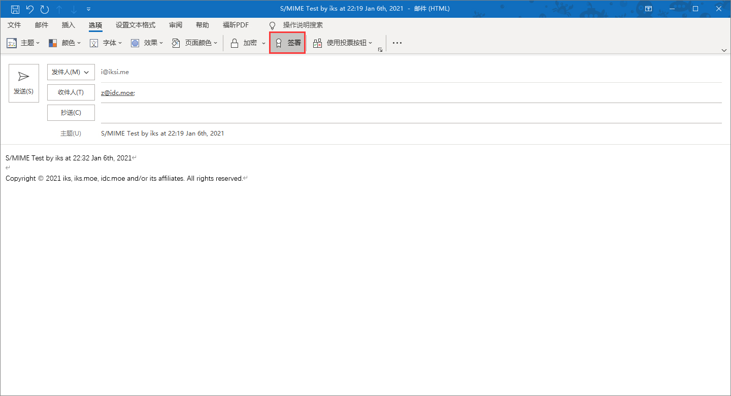 Actalis-Free-Email-Certificate-OutlookMailSend2