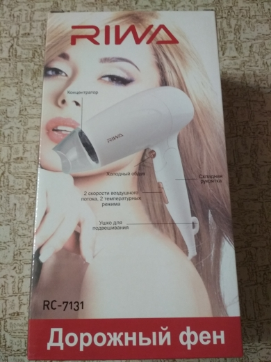 Hairdryer RIWA RC 7131-in Hair Dryers from Home Appliances on AliExpress