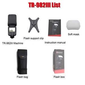 Image 2 - Triopo TR 982III TR 982 III פלאש Speedlite HSS רב LCD אלחוטי מאסטר Slave מצב אור פלאש עבור CANON ניקון DSLR מצלמה