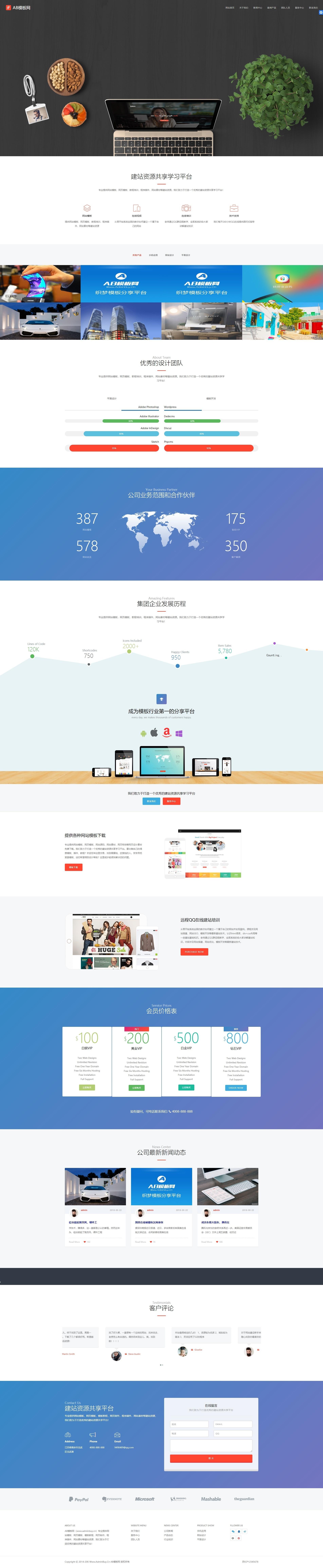 dedecms织梦模板黑白网站建设企业网站模板[自适应手机版]