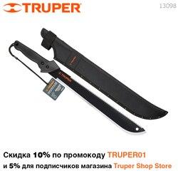 Scie Truper 13098 machette bilatérale, lame en acier + scie de jardin, gaine-étui confortable, coque dure, textile, ceinture de montage