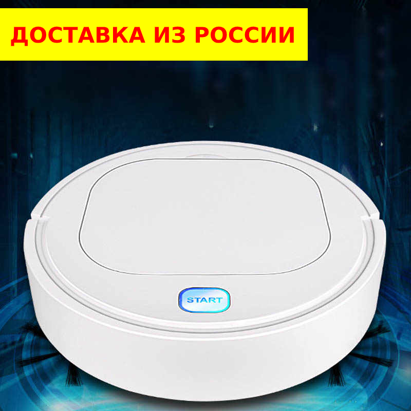 Smart Robot Vacuum Cleaner/intelligent Robot Vacuum Cleaner. Dry And влажна Cleaning Of Your Home. Lightweight, Stylish Vacuum Cleaner With Turbo-щетками