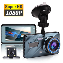 Multifunctional Car DVR Camera 3.6 Inch 1080P HD Dash Cams Video Recorder 170° Night Vision Auto Camcorder With Rearview Cameras car dvr camera camcorder multifunctional driving recorder double lens 5 inch 1080p night vision wide angle auto motion dection