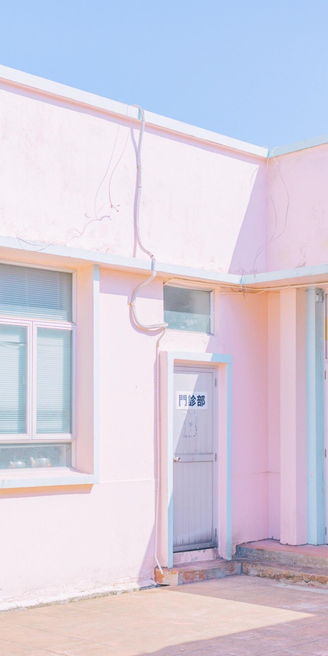 粉色系少女心手机壁纸插图59