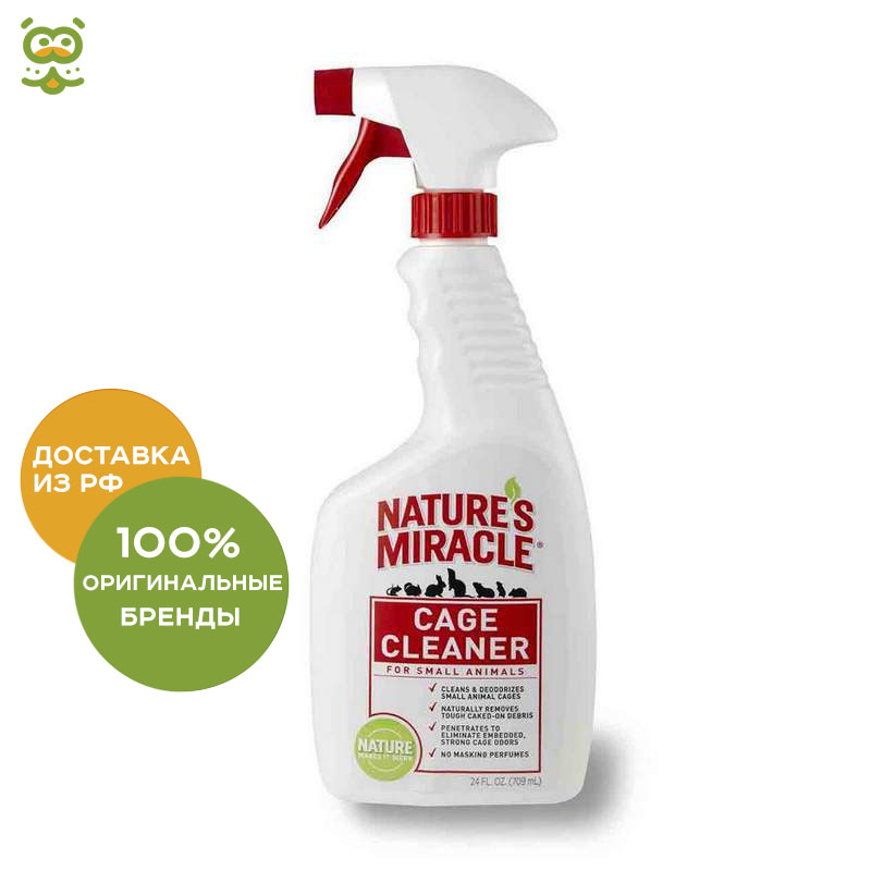 8in1 NM Cage Cleaner cleansing and deodorizing agent for small animal cells spray 710 ml, 5057846 8in1 cat stain and odor exterminator nm jfc s