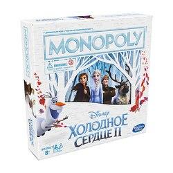 Настольная игра Hasbro Gaming Монополия Холодное Сердце