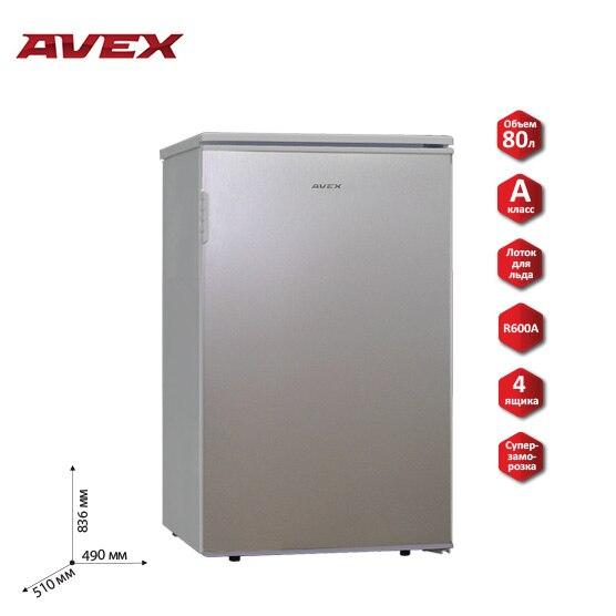Freezer AVEX FR-85 S Home Appliance Freezer Kitchen Appliances