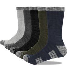 YUEDGE Mens Comfort Cotton Cushion Hiking Socks Moisture Wicking Work Crew Dress Socks (5 Pairs)