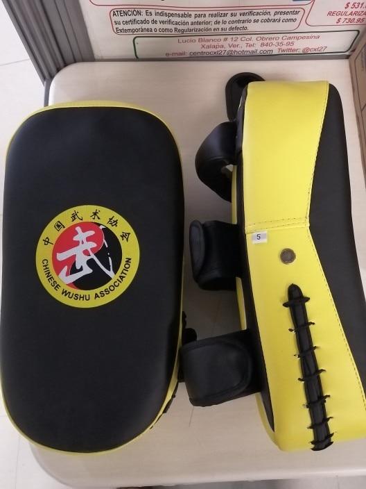 -- Boxing Escudo Escudo