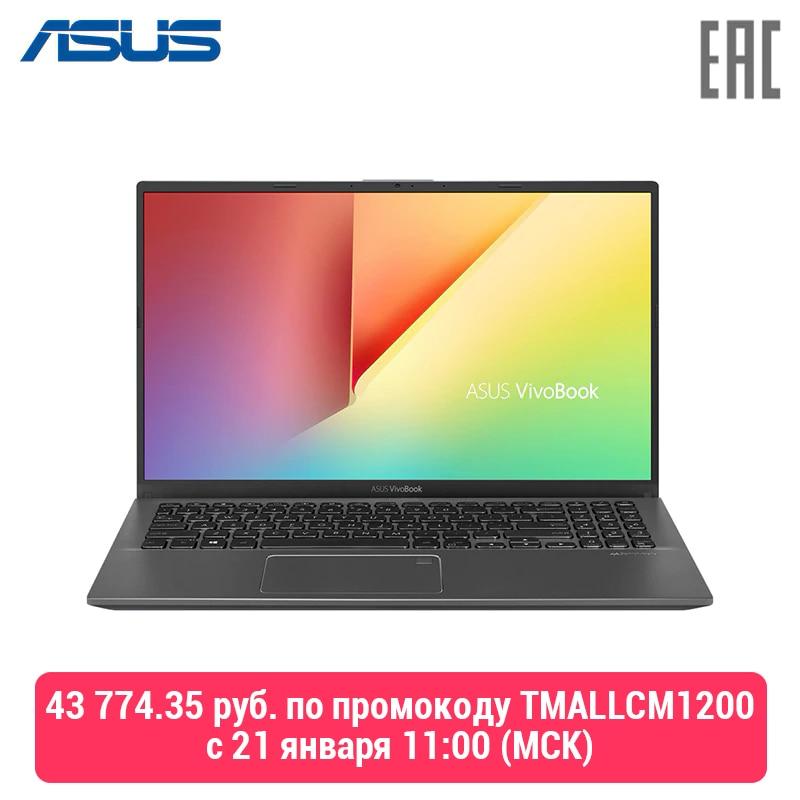 Laptop ASUS X512FL Intel I5-8265U/8 GB/256 GB SSD/15.6