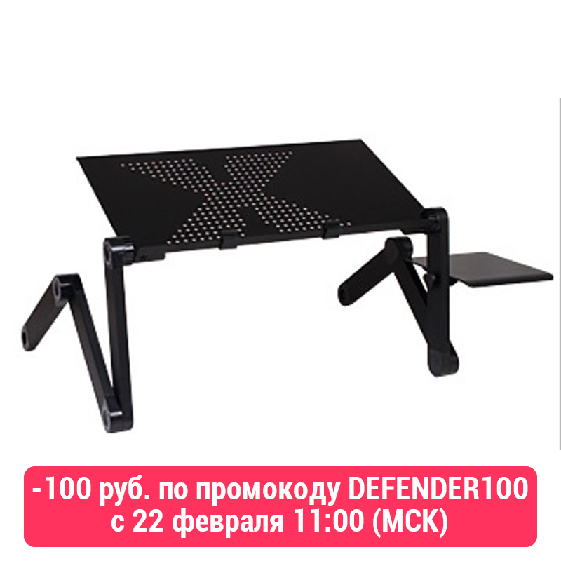 Stół do laptopa SOKOLTEC