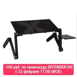 Tavolo per il computer portatile SOKOLTEC