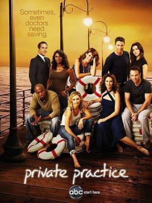 私人诊所第五季