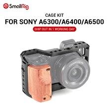 Клетка для камеры Sony A6300 / A6400/A6500, с деревянной ручкой