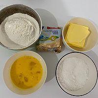 #安佳食力召集,力挺新一年#黄油磅蛋糕的做法图解1