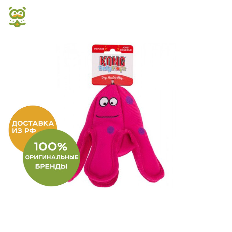 KONG toy for dogs Belly Flops Octopus 19x17 cm