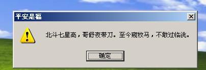 MBR扇区的手动备份与恢复之使用winhex对windows2003进行MBR备份图片5