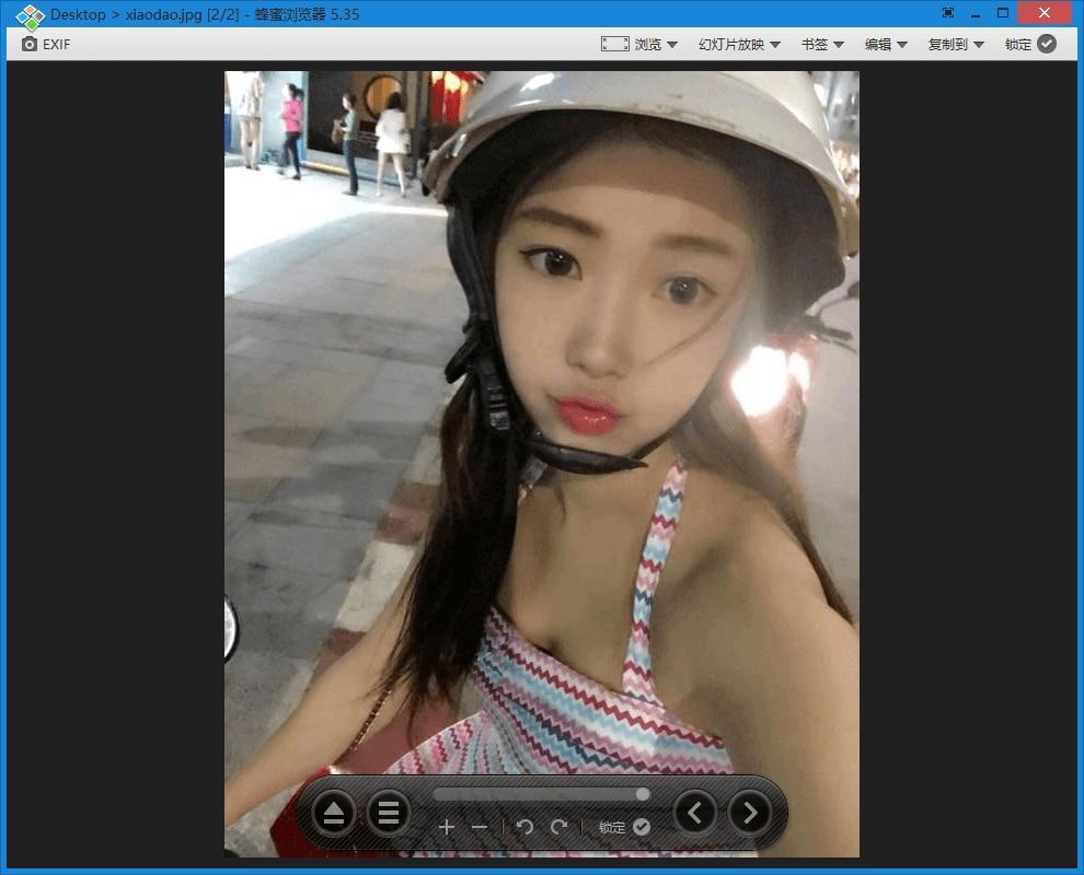 图片浏览器 Honeyview v5.35