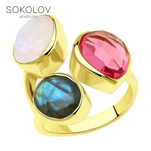 Ring. Sterling Silver With Semi Precious Inserts Fashion Jewelry 925 Women's/men's, Male/female