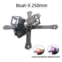 TCMMRC FPV çerçeve tekne X dingil mesafesi 220mm 250mm 4mm kol karbon Fiber FPV yarış Drone için çerçeve parçaları
