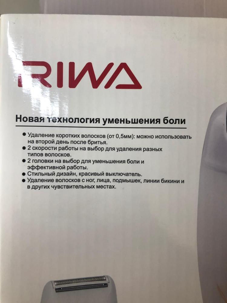 Female epilator RIWA GWF038 2in1 charging function-in Epilators from Home Appliances on AliExpress