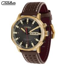 Наручные механические часы Слава ЭРА 7029035/300-2427 мужские