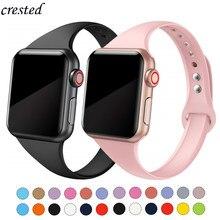 Тонкий ремешок для Apple watch 5 ремешок 44 мм 40 мм iWatch ремешок 38 мм 42 мм спортивный силиконовый браслет ремешок для Apple watch 4/3/2/1 38