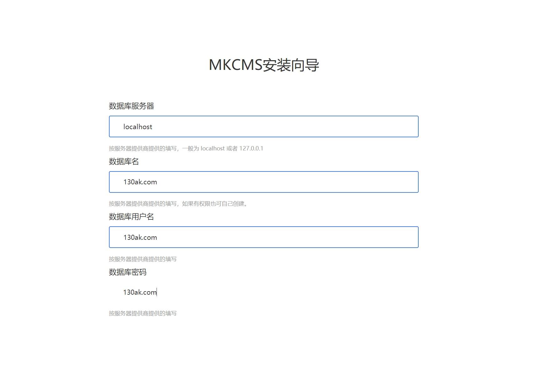米酷影视更新源码2020版v7.0.0+解析接口-52资源网