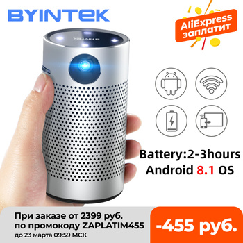 BYINTEK P7 Pocket Portable Pico Smart Android Wifi 1080P 4K TV LAsEr Mini LED Home Theater Phone DLP Projector for Mobile Cinema 1