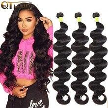 QT Hair Brazilian Body Wave Hair Weave Bundles 100 Human Hair Bundles Remy Hair Extensions Body