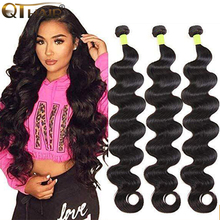 QT Hair Brazilian Body Wave Hair Weave Bundles 100% Human Ha