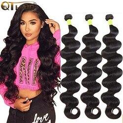 Бразильские натуральные кудрявые пучки волос, наращивание волнистых волос 8-32 40 дюймов, длинные натуральные для черных женщин Remy 1 3 4 пучка