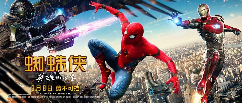 《蜘蛛侠:英雄归来》2017科幻冒险.HD720P&HD1080P.特效中英双字截图;jsessionid=v8UYnK0KrWP7PtHqWPKsjY0CNnOyFmKGo-MxZ-4G