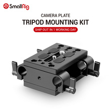 SmallRig 카메라 마운팅 플레이트 삼각대 장착 15mm로드 클램프 레일 블록 막대 지원 Dslr Rig 케이지 1798