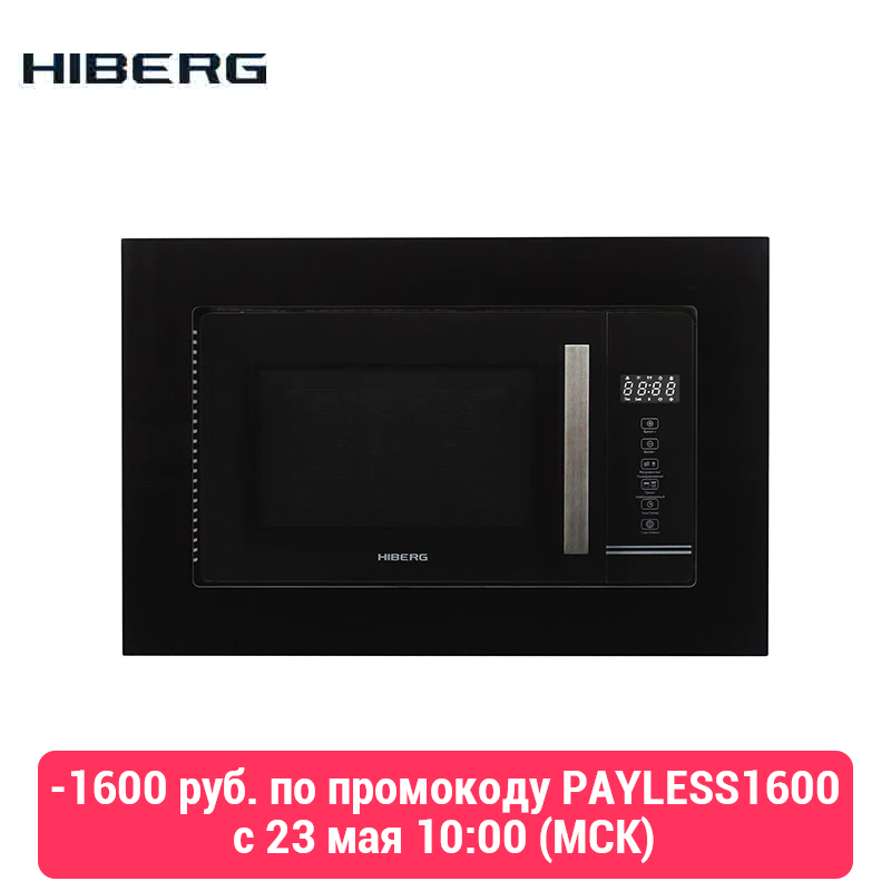 Built-in Microwave HIBERG VM 6502 B Embedded Microwave Oven