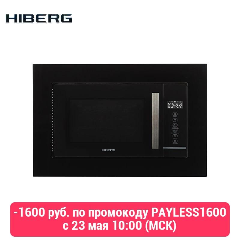 Built-in Microwave HIBERG VM 6502 B Embedded Microwave Oven