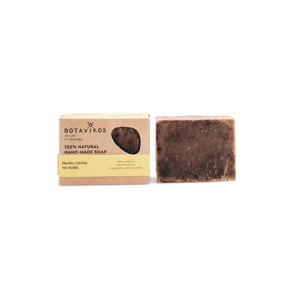 Botavikos Natural Soap-scrub For Coffee Handmade