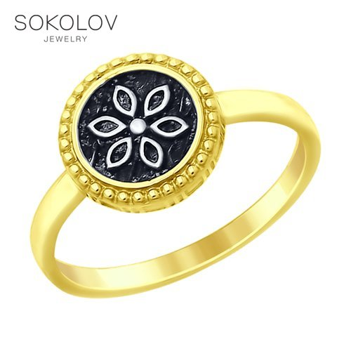 SOKOLOV Ring Silver Gilded Fashion Jewelry 925 Women's Male