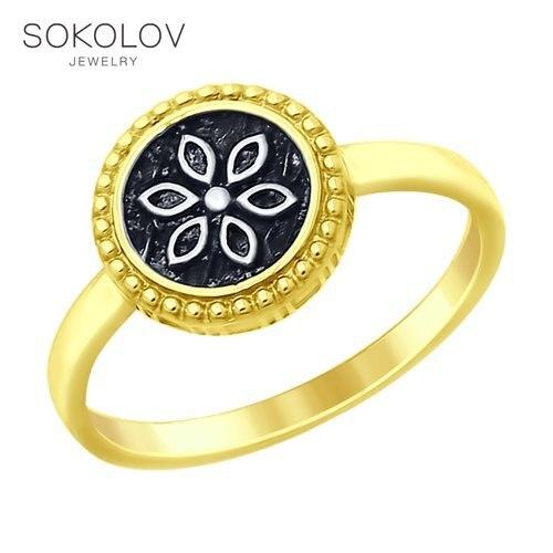 SOKOLOV bague argent doré bijoux de mode 925 femme homme