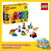 Designer Lego classic 11002 Basic Set cube