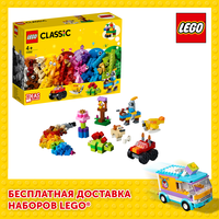 Diseñador Lego classic 11002 juego básico cubo