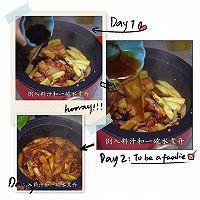 七日懒人焖饭之茄子烧肉焖饭的做法图解6
